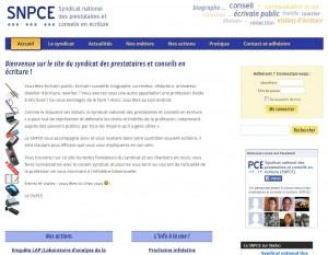 Page d'accueil du nouveau site SNPCE